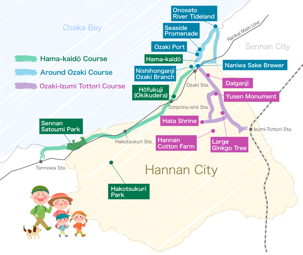 Recommended Walking RouteHANNAN TOURISM BUREAU Official Web Site - Map your walking route